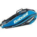 2015年Newモデル!Babolat 2015 Pure Drive Racket Bag(3本) バボラ 2015 ピュアドライブ ラケットバッグ(3本)