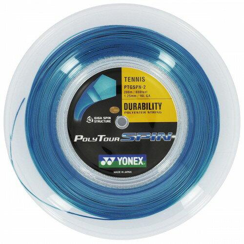 Yonex Poly Tour Spin(ヨネックス ポリツアースピン)ブルー・ピンク 200mロールガット/1.20mm、1.25mm、1.30mm