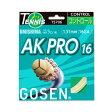 送料込ゴーセン (GOSEN)ウミシマ AKプロ16 AKPRO16 (1.31mm)
