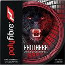 Polyfibre Panthera(ポリファイバー パンテーラ) ノンパッケージ12mロールカット品/1.25mm