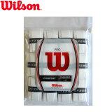 20%OFFウィルソン(Wilson)プロオーバーグリップ(12本セット/ホワイト)PRO OVERGRIP12PK WH(WRZ4022)【RCP】(グリップ テープ/ラケット/