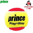 プリンス(Prince)ステージ 3(レッドボール)(ジュニア用(3〜8歳))(テニス ジュニア キッズ 子ども 子供 こども 子供用 テニス用品 テニ..