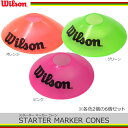 ウィルソン(Wilson)スターター マーカー コーン(6個入セット)[オレンジ/ピンク/グリーン](WRZ259400) 05P03Dec16