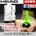 ヘッド(Head)テニスセンサー by ZEPP ヘッド製ラ...