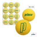 プリンス prince スポンジボール8.0 PL024 12球