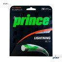 プリンス(prince) ガット ライトニングXX 16(クリアー) 単張りガット 7J39811