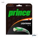 プリンス(prince)ガット ライトニングXX 16(レッド) 単張りガット 7J398147