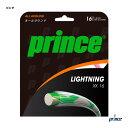 プリンス(prince)ガット ライトニングXX 16(ピンク) 単張りガット 7J39814