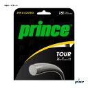 プリンス(prince) ガット ツアーXT18(1.18) ブラック 単張りガット 7J912