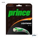 プリンス(prince) ガット ライトニング XP 16(1.30)ゴールド 単張りガット 7JJ001067
