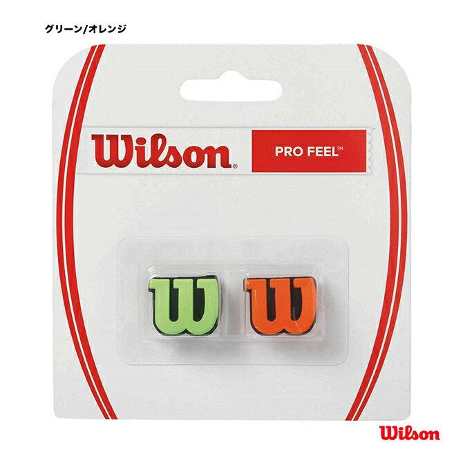 ウイルソン(Wilson) 振動止め プロ フィール(振動吸収材 2個セット) WRZ538700