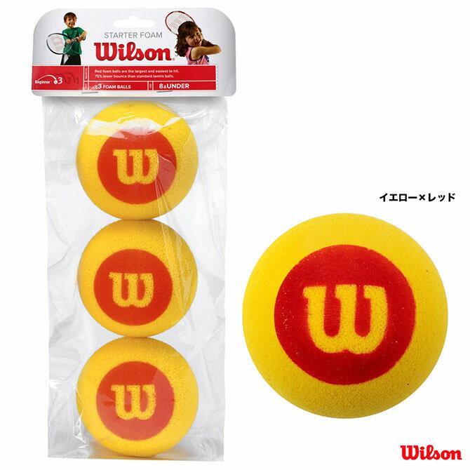 ウイルソン(Wilson) テニスボール スターター・フォーム・ボール スポンジボール(3球入り) WRZ258900