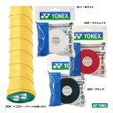 ヨネックス(YONEX) グリップテープ ウェットスーパーグリップ詰め替え用 AC102-5