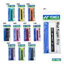 ヨネックス(YONEX) グリップテープ ウェットスーパーグリップ AC103