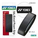 ヨネックス(YONEX) グリップテープ スーパーレザーエクセルフォームグリップ AC125