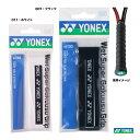 ヨネックス(YONEX) グリップテープ ウェットスーパー極薄グリップ(1本入) AC130
