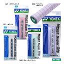 ヨネックス(YONEX) アクセサリー グリップテープ モイストスーパーグリップ(1本入り) AC148