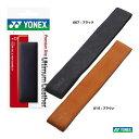 ヨネックス(YONEX) アクセサリー グリップテープ プレミアムグリップ アルティマムレザー AC221
