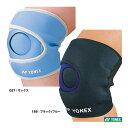 ヨネックス(YONEX) アクセサリー サポーター マッスルパワー 膝 MPS-80SK