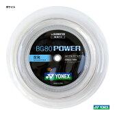 ヨネックス(YONEX) ガット バドミントン用 BG80パワー 200mロールガット BG80P-2