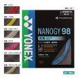 ヨネックス(YONEX) ガット バドミントン用 ナノジー98 単張りガット NBG98