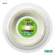 ヨネックス(YONEX) テニスガット エアロン スーパー850 240m ロールガット ATG850-2