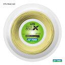 ヨネックス(YONEX) テニスガット エアロンスーパー850 クロス 240m ロールガット ATG850X2