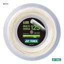 ヨネックス(YONEX) テニスガット マルチセンサ125(ホワイト) 240m ロールガット MTG125-2