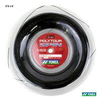 ヨネックス(YONEX) テニスガット ロール ポリツアースピン(POLYTOUR SPIN) 120 ブラック PTS120-2の画像