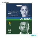 ヨネックス(YONEX) テニスガット ポリツアープロ125(フラッシュイエロー) 単張りガット PTGP125