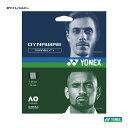 ヨネックス(YONEX) テニスガット ダイナワイヤー130(ホワイト/シルバー) 単張りガット TGDW130-284