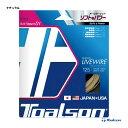 トアルソン(TOALSON)ガット バイオロジック ライブワイヤー 125(ナチュラル) 単張りガット 7222510N