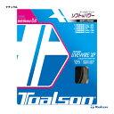 トアルソン(TOALSON) ガット バイオロジック ライブワイヤーXP 125 単張りガット 7222570N