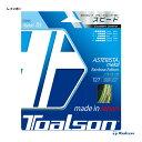 トアルソン(TOALSON) ガット アスタリスタ・メタル(ASTERISTA METAL)127 レインボーエディション 単張りガット 7332750F