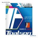 トアルソン(TOALSON) テニスガット 単張り ハイブリッドスプーン02ポリ・マルチ(HYBRID SPOON 02 POLY×MULTI) オレンジ×ナチュラル 7430225O