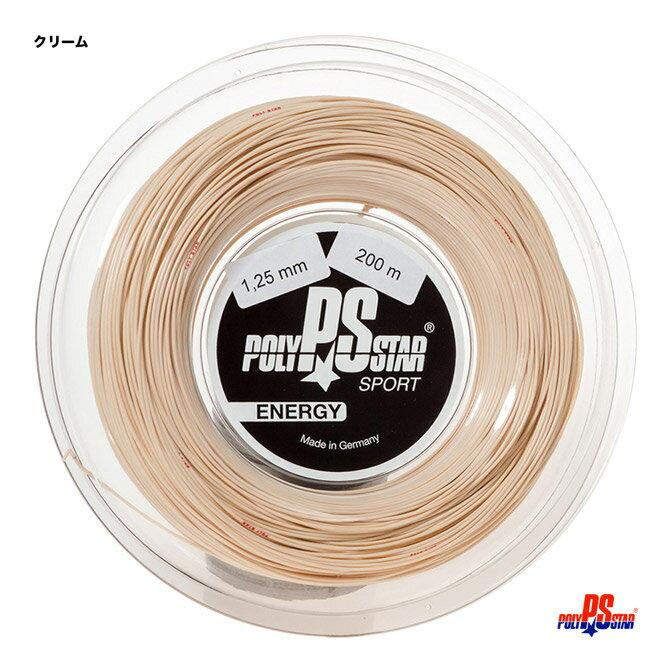 ポリスター(POLY STAR) テニスガット ロール エナジー(ENERGY) 125 クリーム energy125