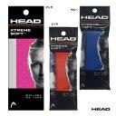 ヘッド(HEAD) オーバーグリップ エクストリームソフト(1本入) 285844