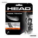 ヘッド(HEAD) テニスガット ホーク・タッチ(HAWK TOUCH)ブラック 1.25 単張り 281204