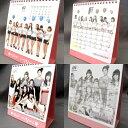 Girls Generation(少女時代) 2012年卓上カレンダー(ピンク)