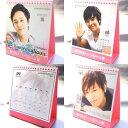 キム・ジョンフン 2012年卓上カレンダー(ピンク)
