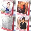 SS501キム・ヒョンジュン 2012年卓上カレンダー(ピンク)