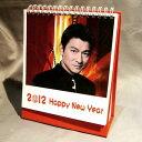 アンディ・ラウ(劉徳華) 2012年卓上カレンダー(中国製)