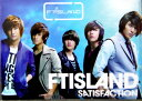 FTIsland clear file 4