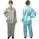 Satin cloth Tai chi chuan suit () color 1