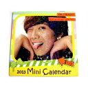 イ・ホンギ 2013年ミニ壁掛けカレンダー1