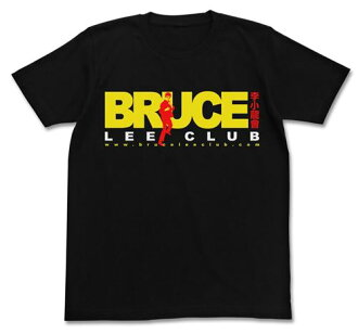 BRUCE LEE CLUB(李小龍俱樂部、李子小龍會)標識T恤