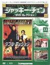 Blu-ray>TVドラマ>アジア商品ページ。レビューが多い順(価格帯指定なし)第4位