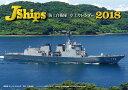 J-Ships 海上自衛隊 2018年 卓上カレンダー