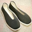 伝統的総布作りタイプ 功夫布靴 カンフーシューズ 7サイズ