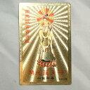 開光護身符 護符カード 南無観世音菩薩B 20枚セット 【メール便発送で送料無料】
